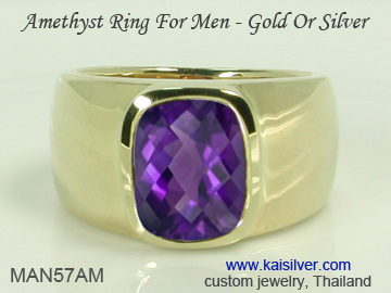 amethyst gemstone ring for men